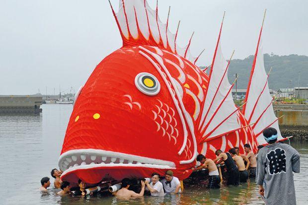 Japanese Paper Fish