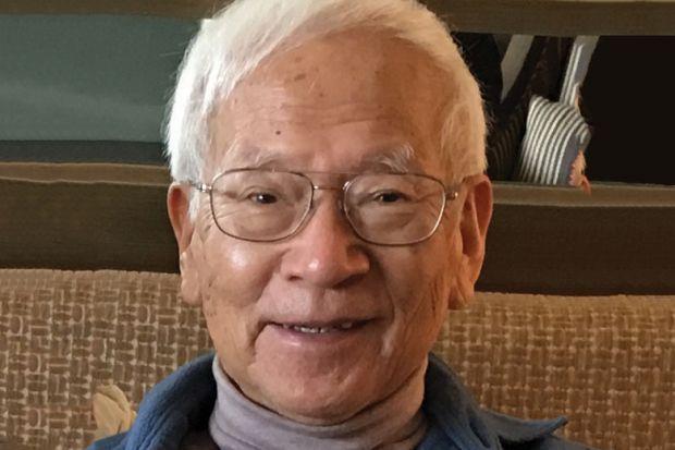 Kozo Yamamura