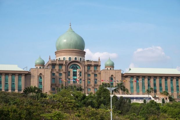 Malaysia federal government