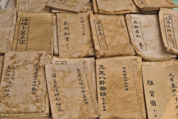 Ancient Chinese manuscripts