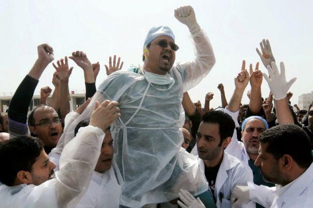 Medical staff protesting, Salmaniya Medical Complex, Bahrain