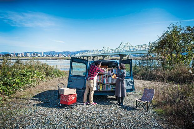 mobile-library-shore-bridge