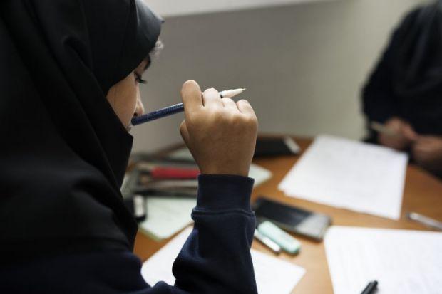 Muslim student