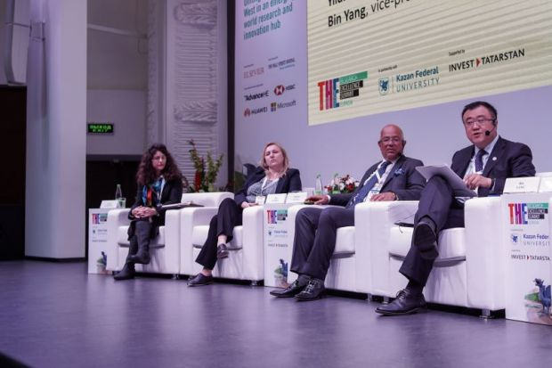 Times Higher Education's Research Excellence Summitt: Eurasia