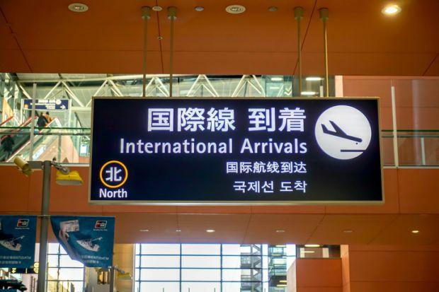 OSAKA, JAPAN, January 13, 2019  Sign and guide post for tourists in domestic terminal, Kansai International Airport, Osaka, Japan