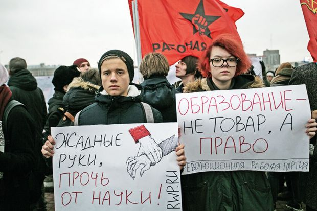 Rally in support of education and the European University in St Petersburg