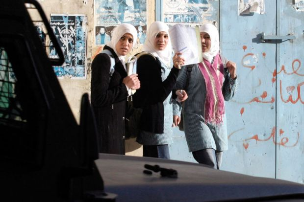 Palestinian students, Jenin, West Bank, 2006
