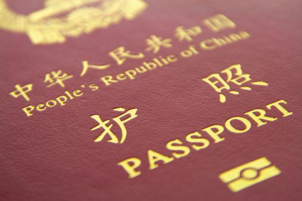 People's Republic of China passport