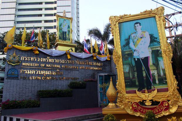 Portrait of Maha Vajiralongkorn, the King of Thailand