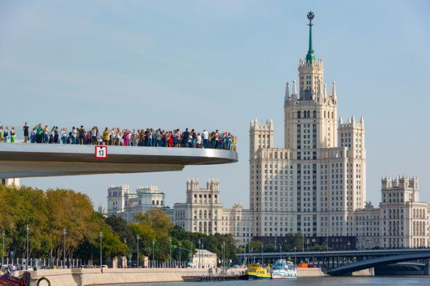 Poryachiy bridge at Zaryadye Park in Moscow