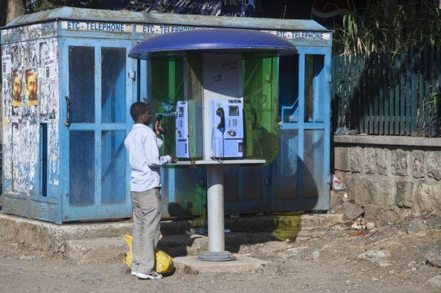 Public telephone in Addis Ababa