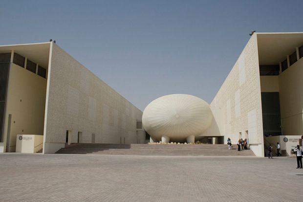 Qatar campus