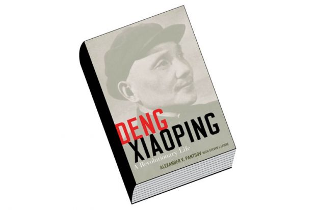 Review: Deng Xiaoping: A Revolutionary Life, by Alexander V. Pantsov and Steven I. Levine