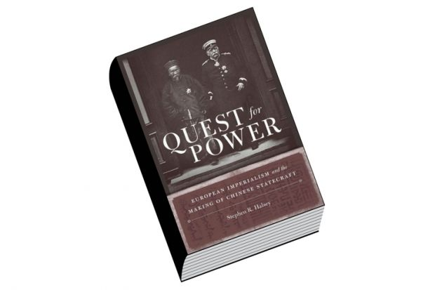 Review: Quest For Power, by Stephen R. Halsey
