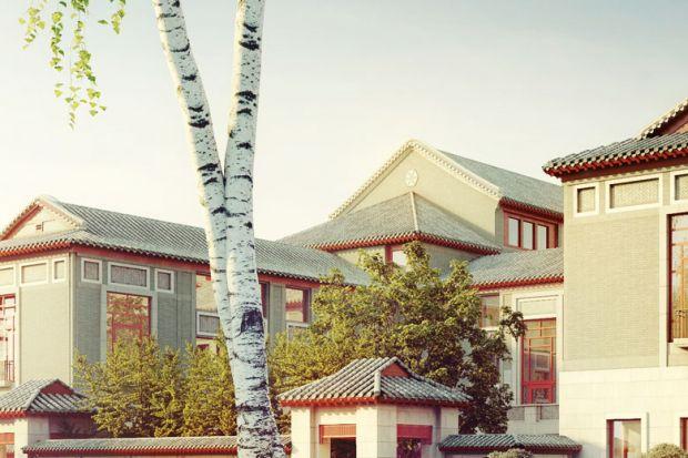 Schwarzman College building, Tsinghua University