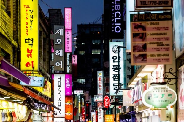Shop signs on street in South Korea