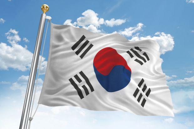 Hasil gambar untuk korea