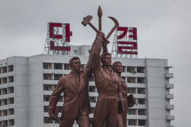 A statue in Pyongyang, North Korea's capital