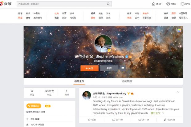 Stephen Hawking Weibo