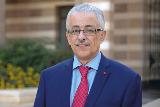 Tarek Shawki chairman of Egypt's presidential advisory council for education and scientific research