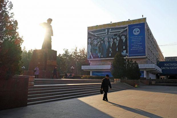 University in Almaty Kazakhstan