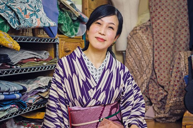 The Social Life of Kimono: Japanese Fashion Past and Present, by
