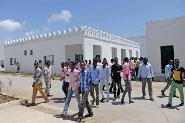 Somali National University students, Mogadishu