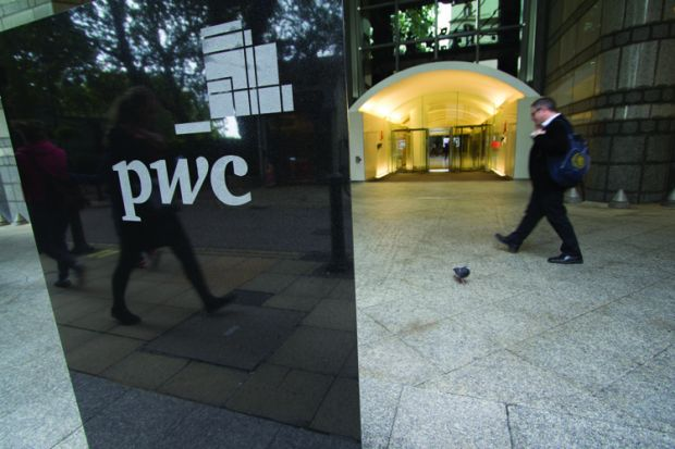 Price Waterhouse Cooper headquarters, London
