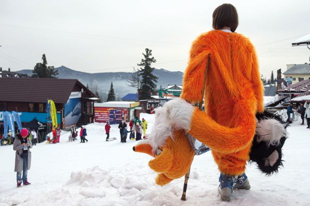 Person dressed in fox costume