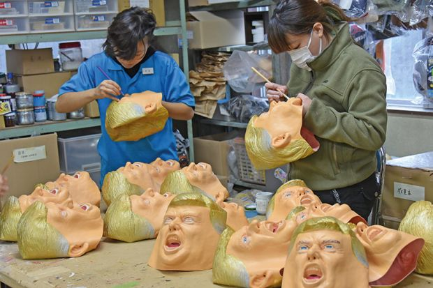 Trump mask factory