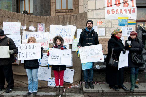 Ukraine Putin posters