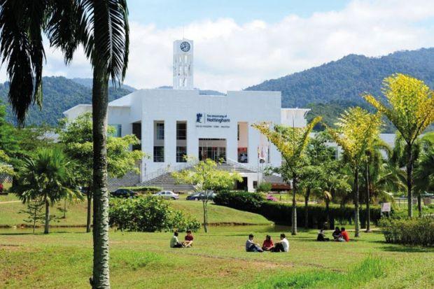 University of Nottingham Malaysia campus