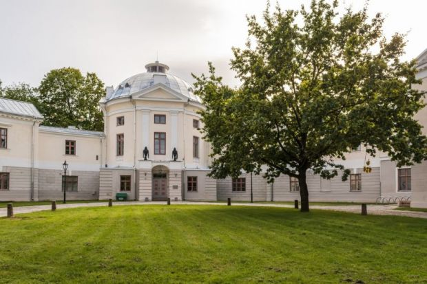 University of Tartu Old Anatomical Theatre