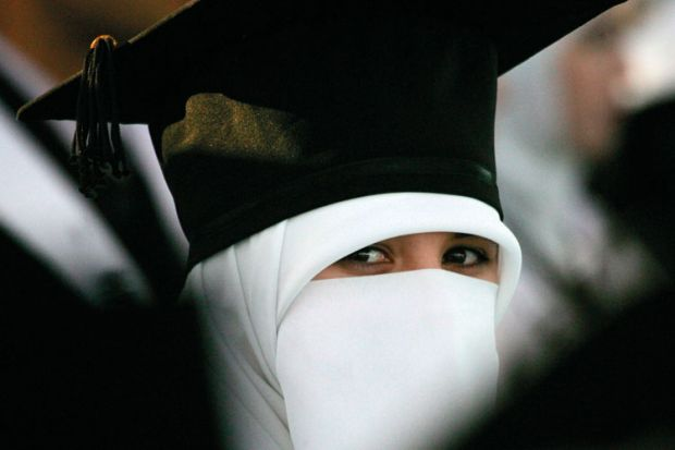 Veiled female student at graduation ceremony in Palestine