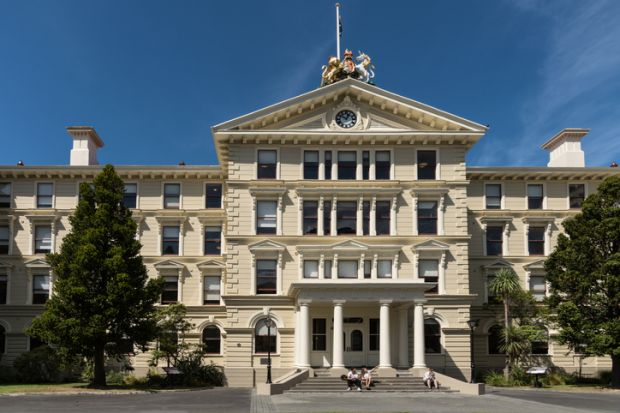 Law school of the Victoria University of Wellington, Wellington, 2017