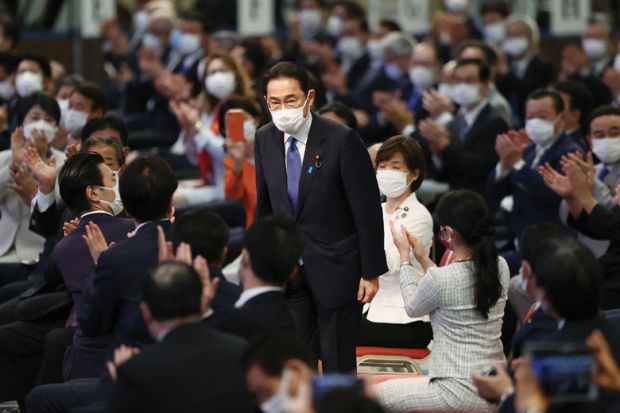 Candidate for the presidential election of the ruling Liberal Democratic Party (LDP) Fumio Kishida to illustrate Japanese universities pin funding hopes on Kishida cabinet