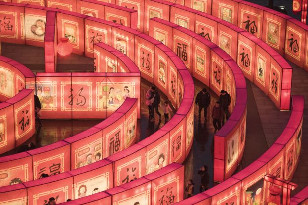 Chinese people walk in a maze at the Tang Paradise Park in Xian
