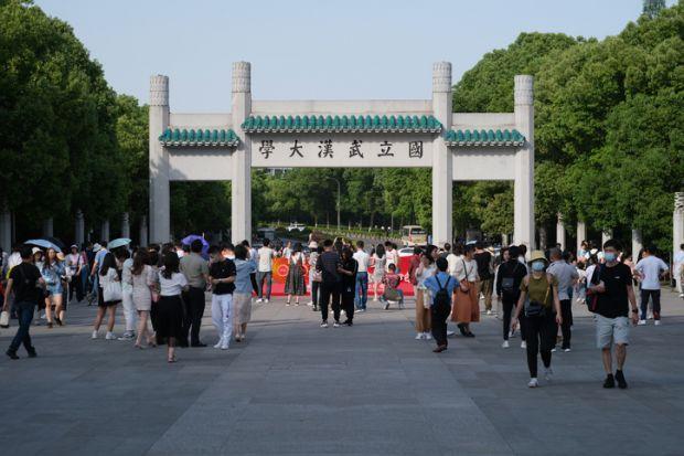 Wuhan University campus gates
