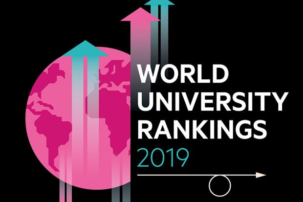 World University Rankings 2019: results announced | Times