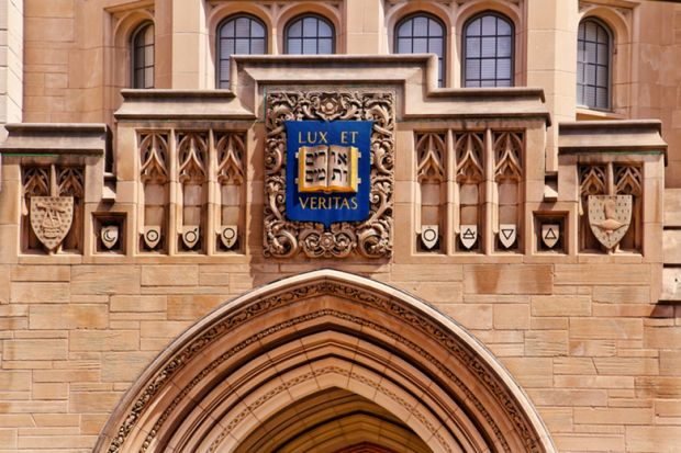 world reputation rankings 2017 navigating yale university times