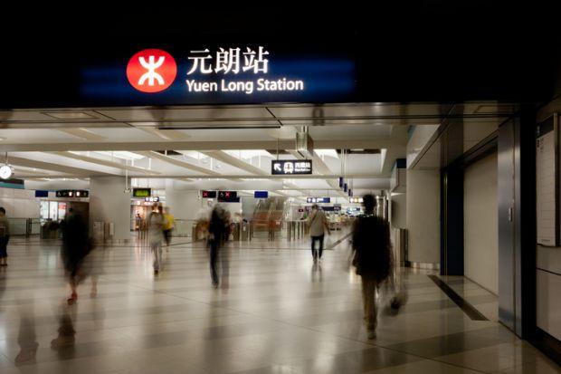 Yuen Long MTR station, Hong Kong