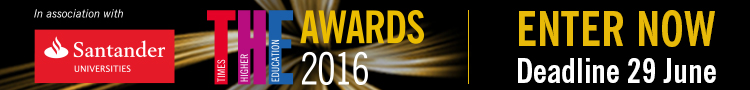 Times Higher Education Awards 2016: enter now