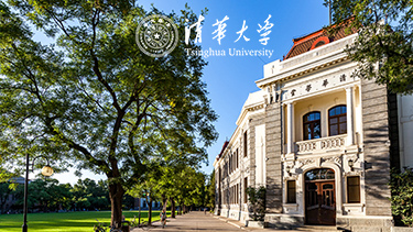 STUDY IN CHINA: Schwarzman Scholars Program at Tsinghua University