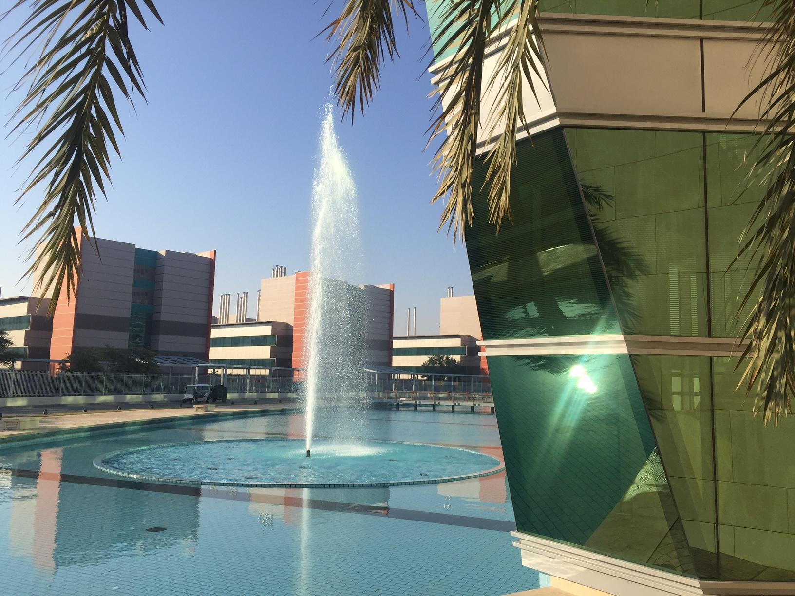 United Arab Emirates University campus UAEU