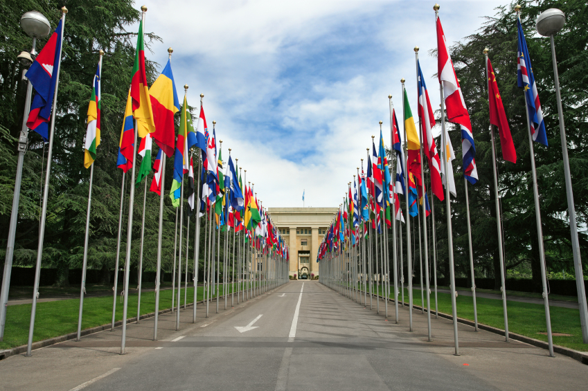 Flags at the United Nations, Geneva