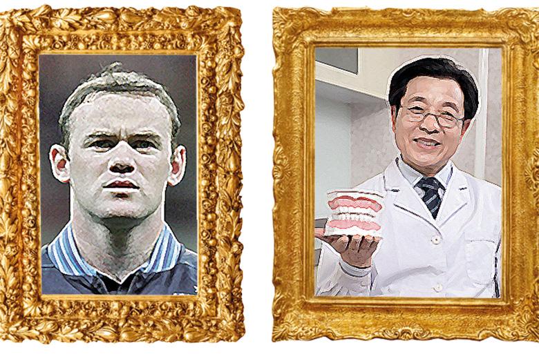 Wayne Rooney painting