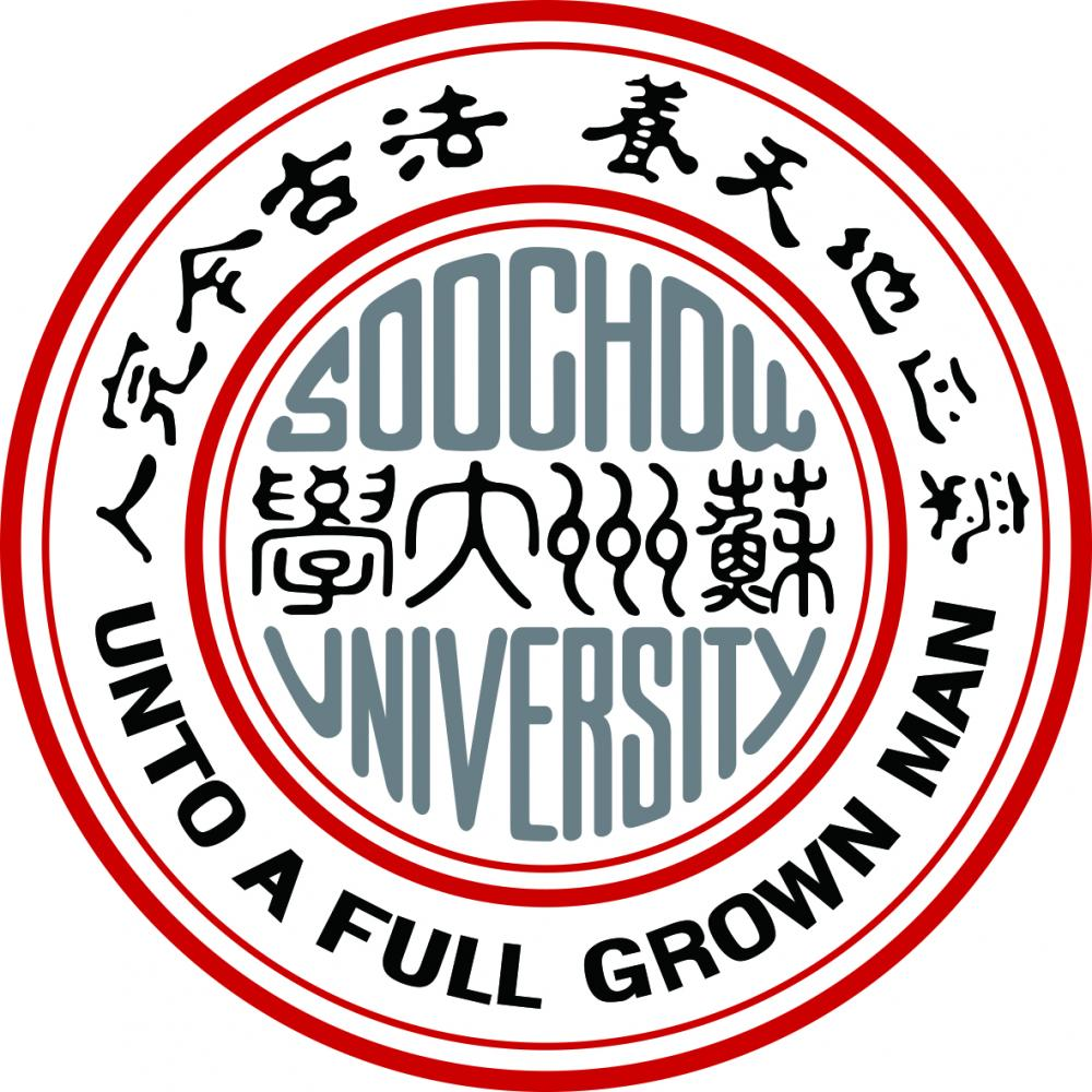 Soochow_Logo
