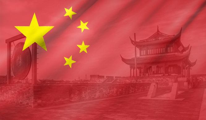 China landing page