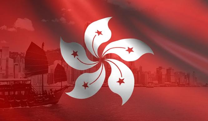 Hong Kong landing page
