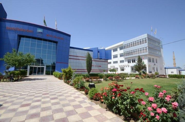 UKH Campus